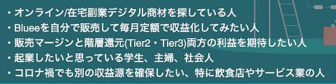 スクリーンショット 2021-01-21 12.11.32.png