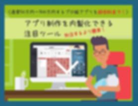 スクリーンショット 2020-06-25 8.51.04.png