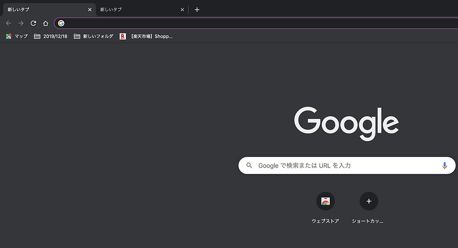 スクリーンショット 2020-07-19 9.28.43.png