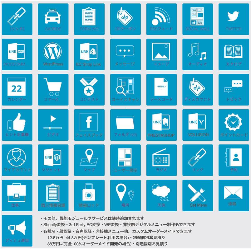 スクリーンショット 2021-01-14 9.52.36.png