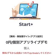 スクリーンショット 2020-02-12 9.38.06.png