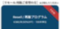 スクリーンショット 2020-04-30 16.15.38.png
