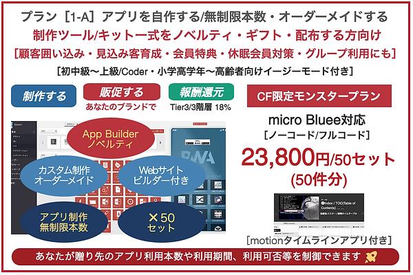 スクリーンショット 2021-01-17 0.44.08.png