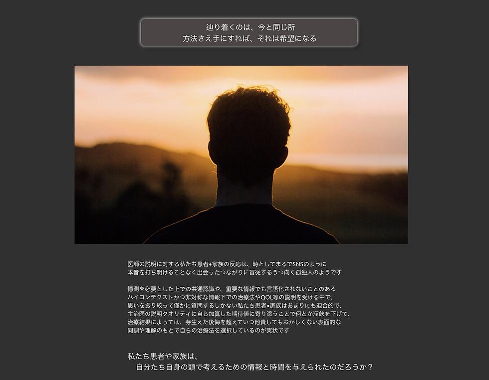 スクリーンショット 2020-08-26 14.42.06.png