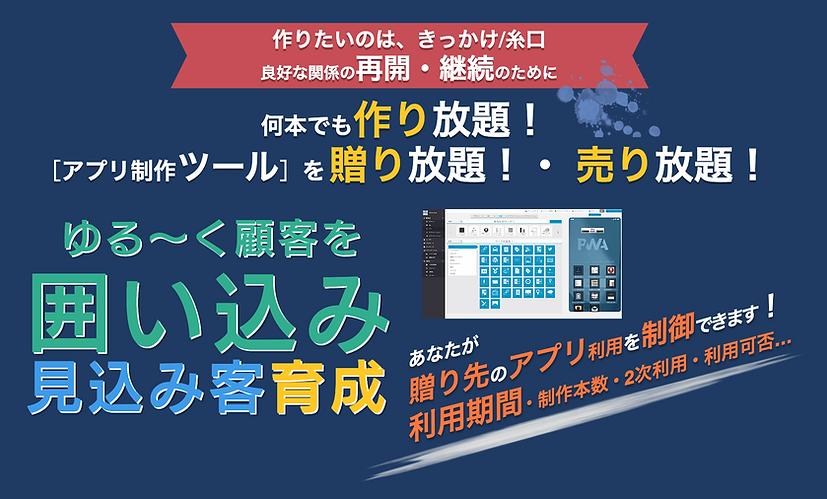 スクリーンショット 2021-01-15 8.28.32.png