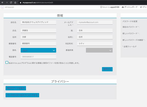 スクリーンショット 2020-06-16 13.34.59.png