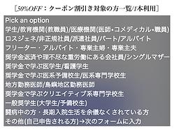 スクリーンショット 2020-04-13 15.38.34.png