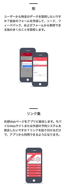 スクリーンショット 2020-04-06 22.32.39.png