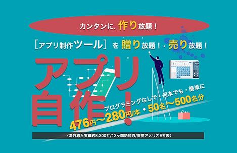 スクリーンショット 2021-01-06 7.39.26.png