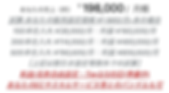 スクリーンショット 2020-05-05 16.18.35.png