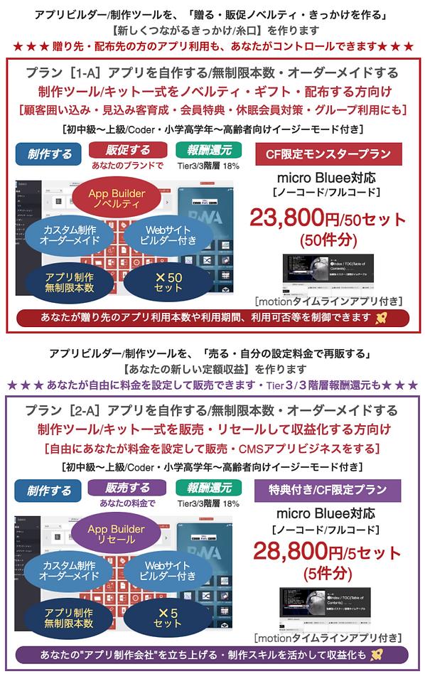 スクリーンショット 2021-01-19 22.46.52.png