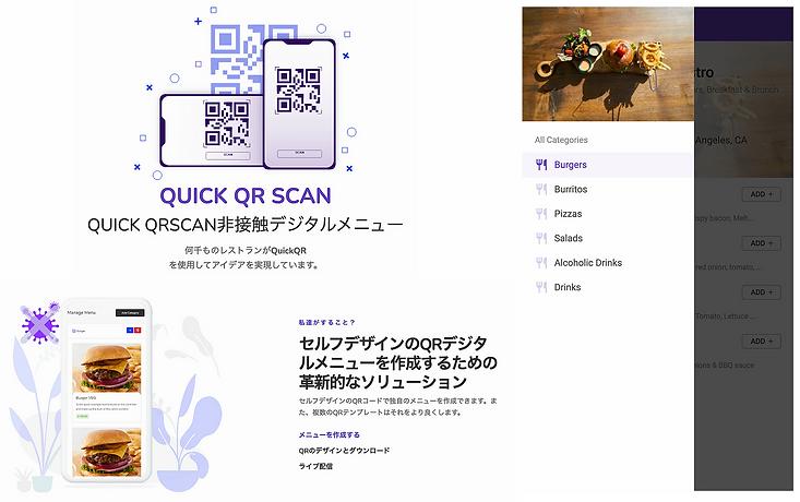 スクリーンショット 2021-01-14 12.09.14.png