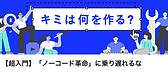 スクリーンショット 2020-08-04 13.59.17.png