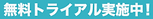 スクリーンショット 2020-05-03 10.42.03.png