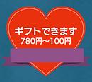 スクリーンショット 2020-05-30 15.21.45.png
