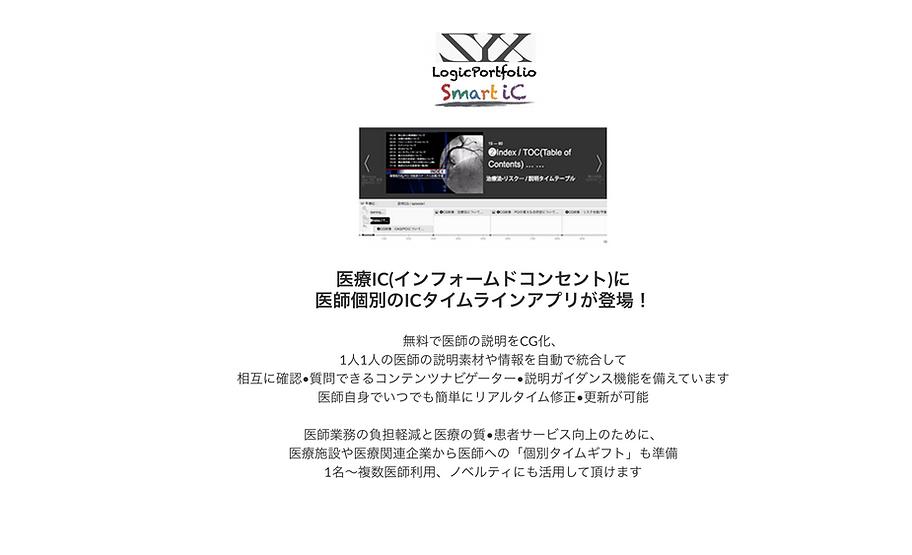 スクリーンショット 2020-08-26 14.40.39.png