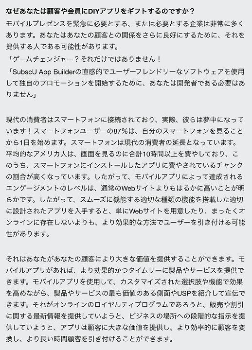 スクリーンショット 2021-01-02 14.49.41.png
