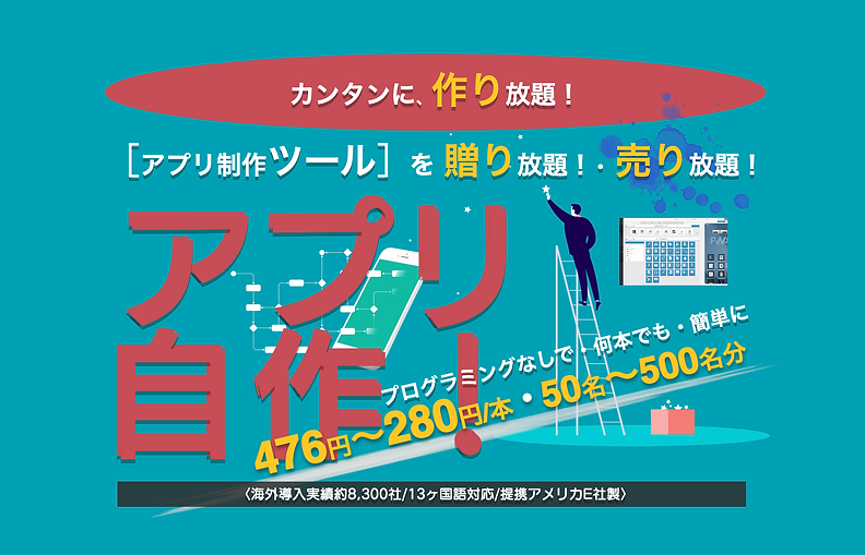 スクリーンショット 2021-01-11 12.44.36.png