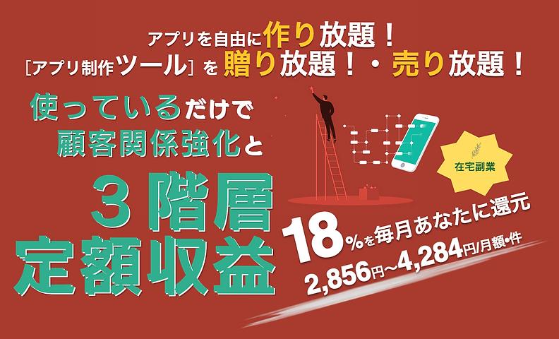 スクリーンショット 2021-01-14 20.06.35.png