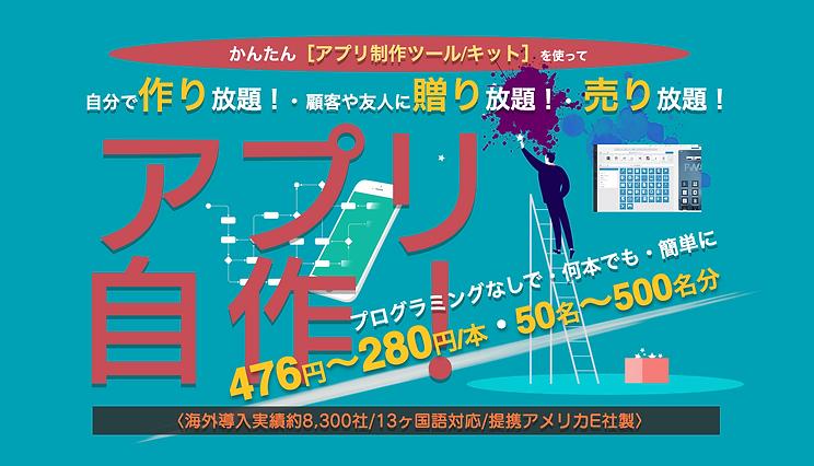スクリーンショット 2020-12-28 21.37.34.png
