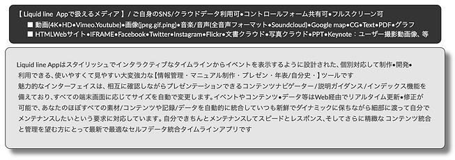 スクリーンショット 2021-01-16 7.15.06.png