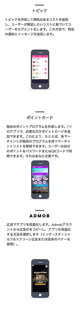 スクリーンショット 2020-04-06 22.31.37.png