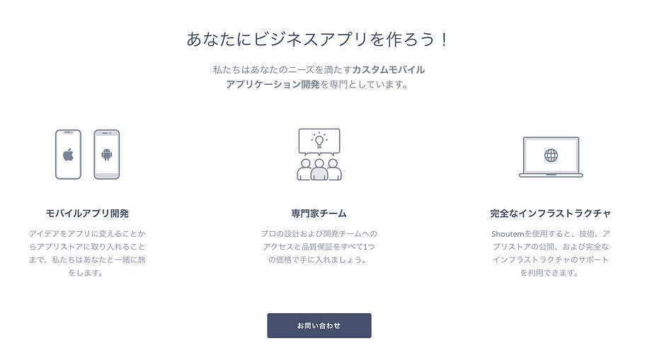 スクリーンショット 2021-01-13 22.01.10.png