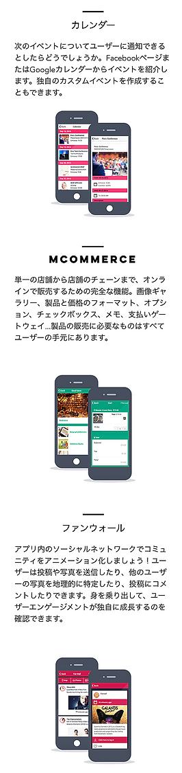 スクリーンショット 2020-04-06 22.29.37.png