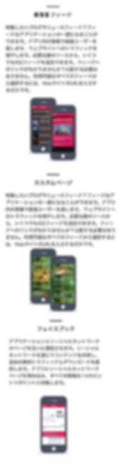 スクリーンショット 2020-04-06 22.32.09.png