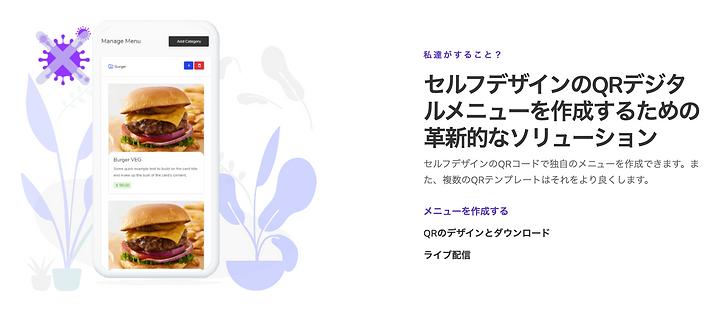 スクリーンショット 2021-01-14 7.25.30.png