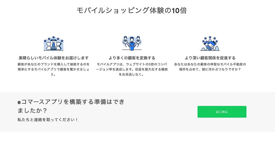 スクリーンショット 2021-01-13 21.27.38.png