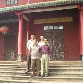 Trip to Foshan, China & Hong Kong (2 April – 8 April 2005)