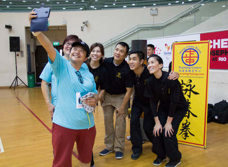 WHAT'S ON: NHG Staff Event @ Toa Payoh Sports Complex (16 September 2016)