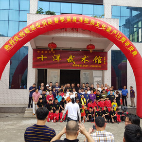2019 China Induction Trip from Jun 6 to 16, 2019