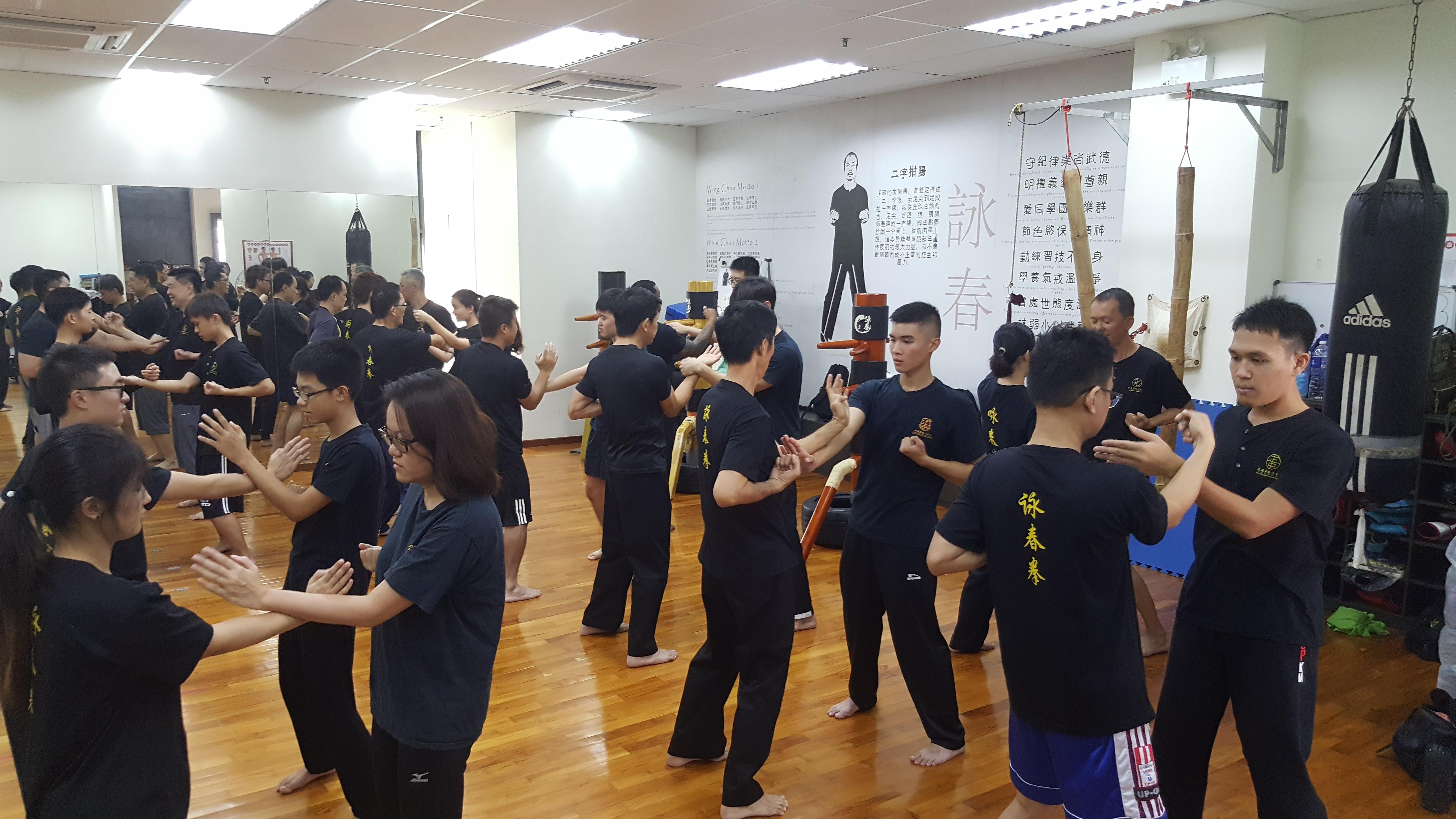 Wing Chun Kuen Class
