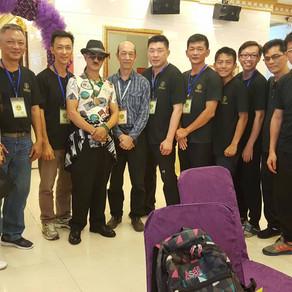 Fujian Traditional Wing Chun Disciple Initiation Ceremony Trip (8 June to 14 June 2016)