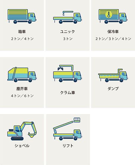 アセット 23kyokuhai.jpg