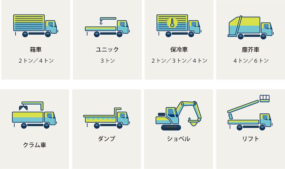 アセット 22kyokuhai.jpg