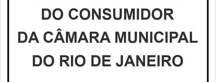 Placa de Sinalização Comissão de Defesa do Consumidor