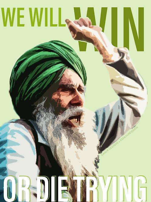 Marangay Ja Jithangay (English) | Poster & Wallpapers