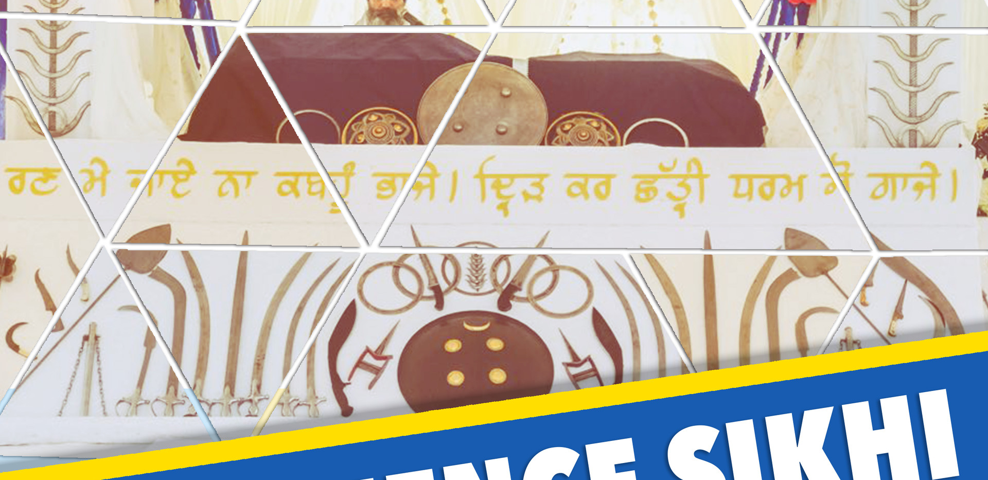 Experience Sikhi Smagam Poster