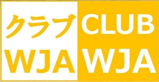 WJAロゴ.jpg