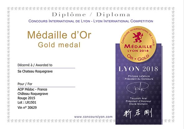 Une médaille d'Or au concours International de Lyon 2018 pour le Château Roquegrave 2015