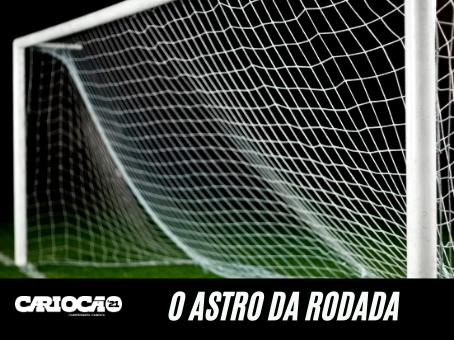 SHOW DE GOLS NO CARIOCÃO