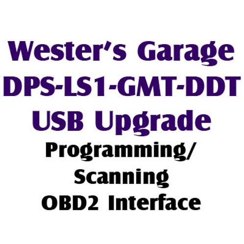 DPS-LS1-GMT-DDT - Interface Upgrade