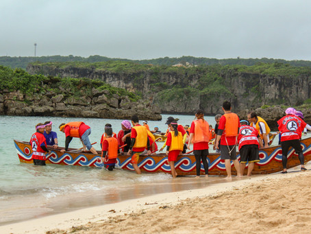 Okinawa Dragon Boat Races