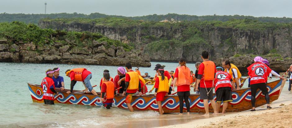 Okinawa Dragon Boat Races