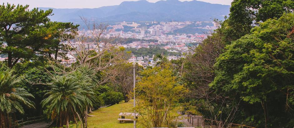 Nago Castle Park