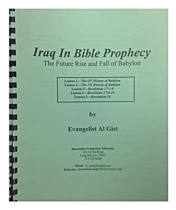 """""""Iraq in Bible Prophecy"""""""
