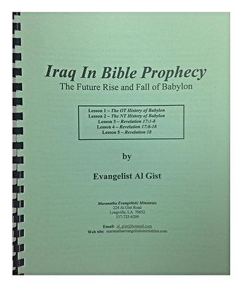 """Iraq in Bible Prophecy"" (B)"